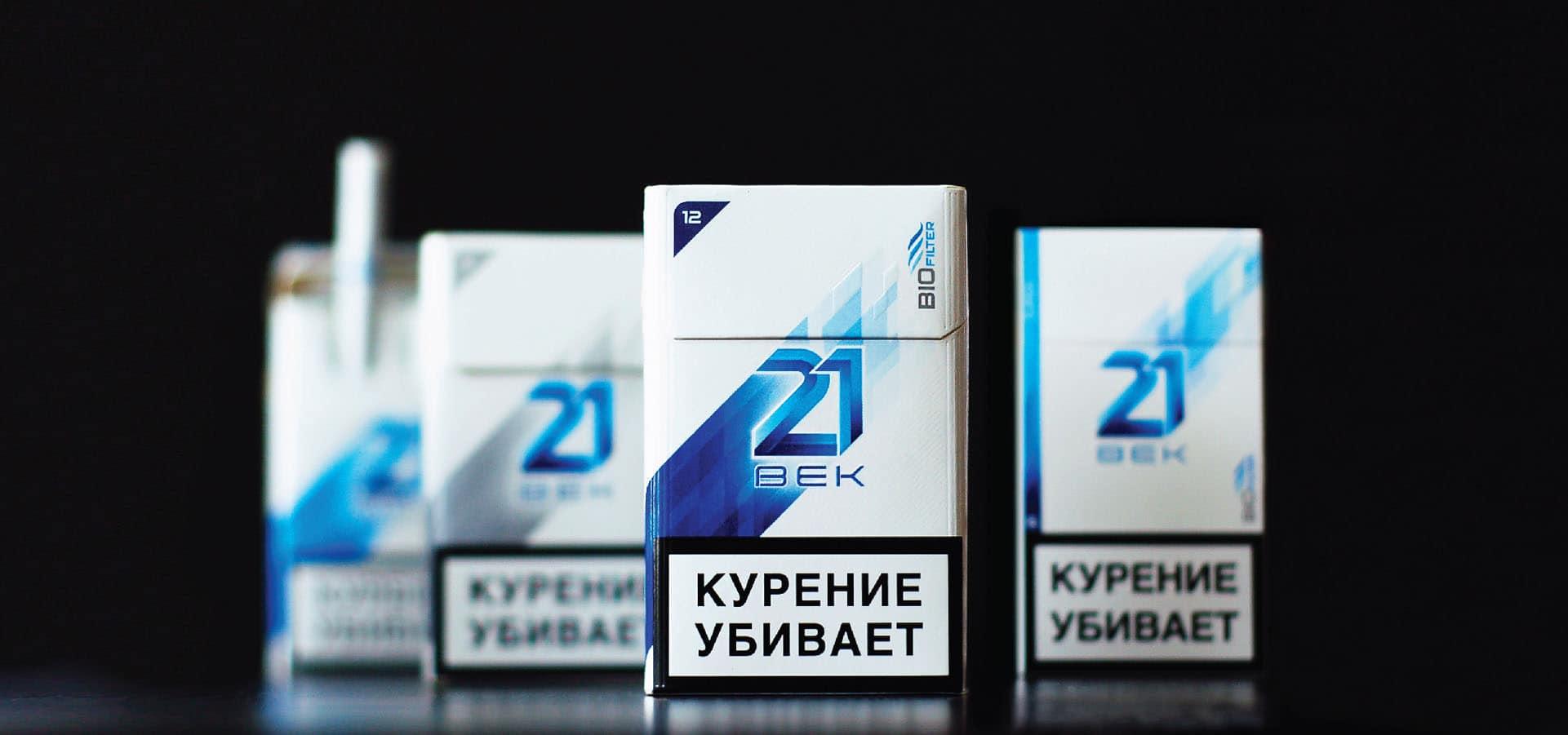 сигареты 21 век купить в москве