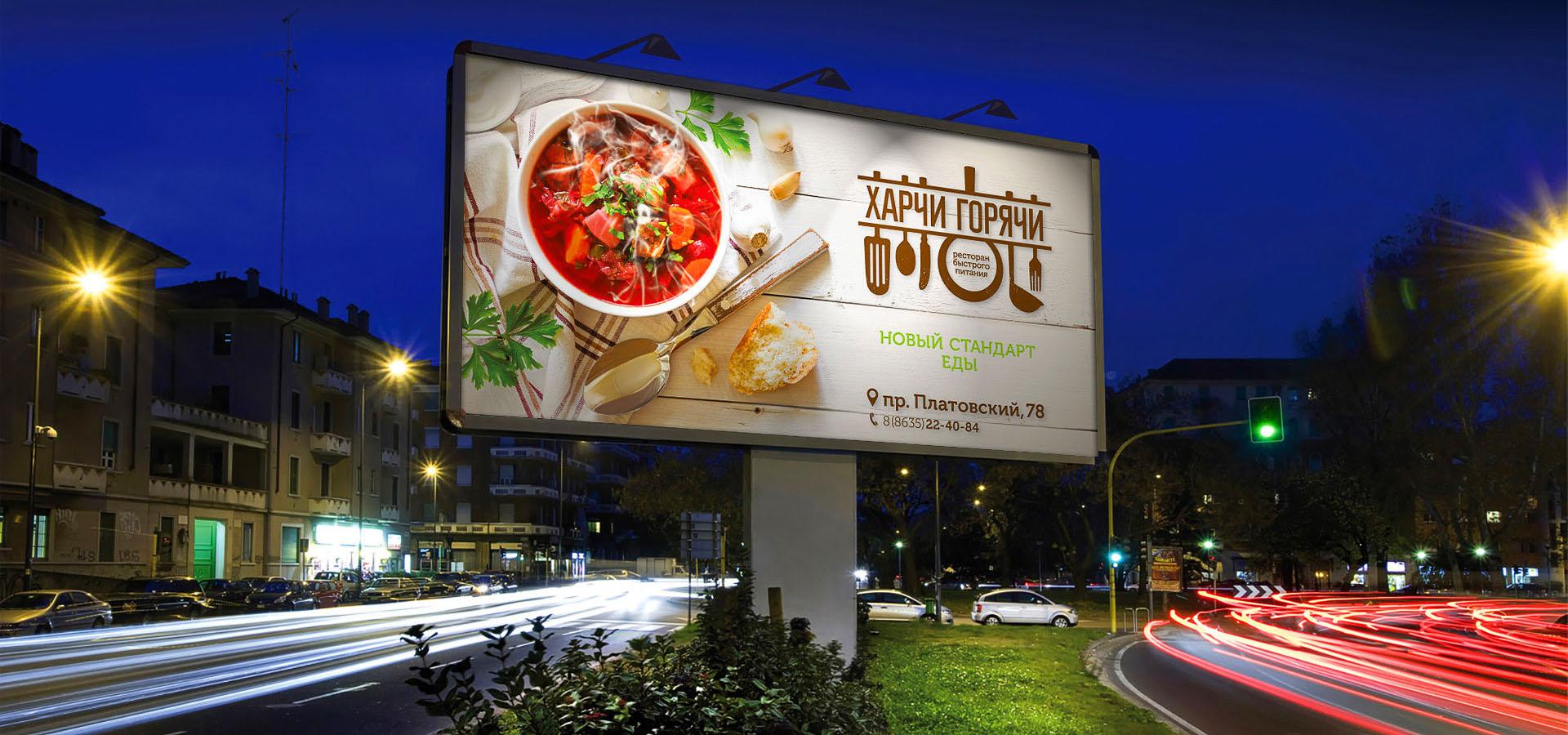 Реклама картинки рестораны кафе