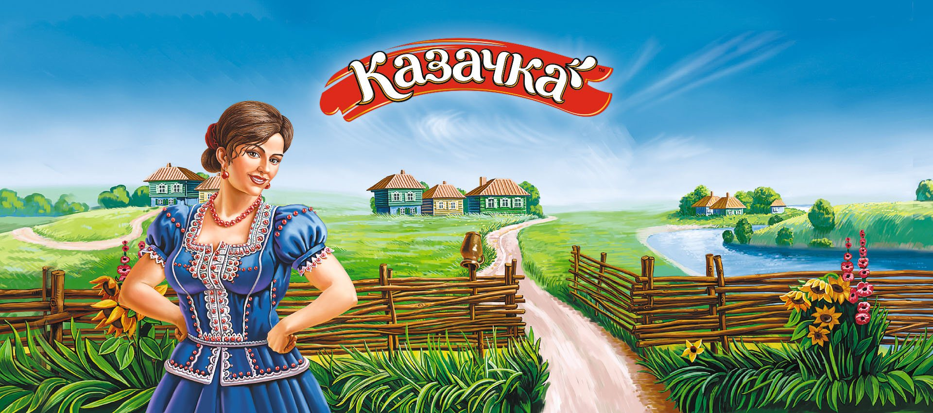 Открытки казаки и казачки, вацапе