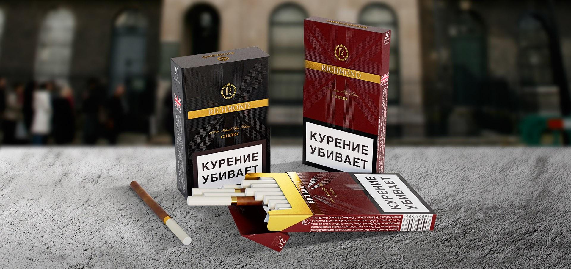 купить сигареты ричмонд в красноярске